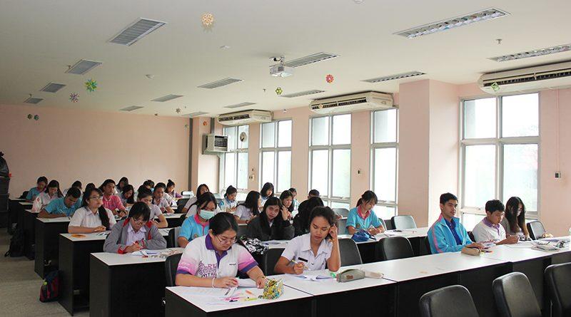 โครงการเตรียมความพร้อมก่อนการทำงาน (การบริการนักศึกษา) วิชาภาษาอังกฤษ สำหรับครูคืนถิ่นชั้นปีที่ 5