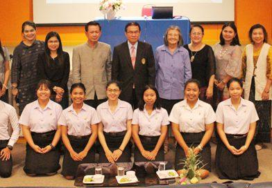 สรุปโครงการ SEA teacher 6th Batch แลกเปลี่ยนนิสิตครูในภูมิภาคเอเชียตะวันออกเฉียงใต้